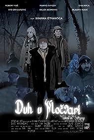 Duh u mocvari (2006)