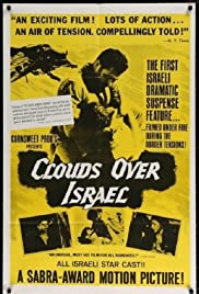 Clouds Over Israel Poster