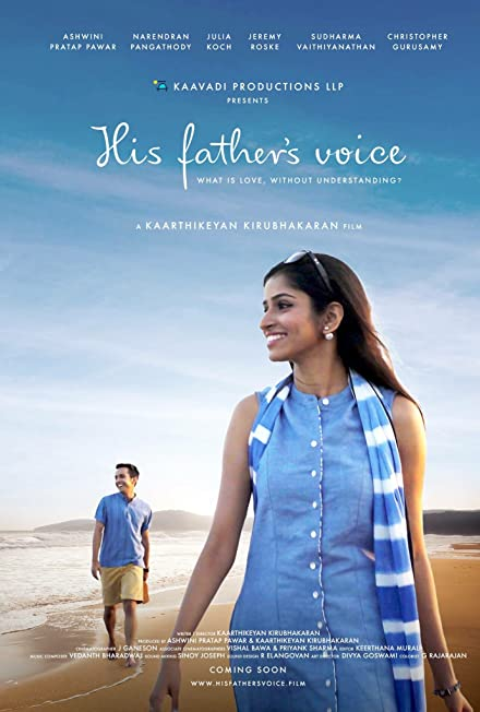 Film: His Fathers Voice