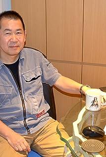 Yu Suzuki Picture