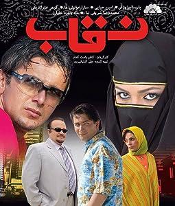 Movietimes Neghab by Peyman Ghassemkhani [4K]