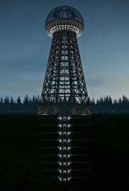 Tesla's Tower Poster