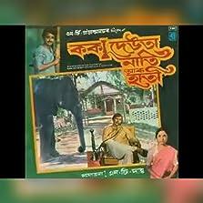 Kokadeuta Nati Aru Hati (1984)