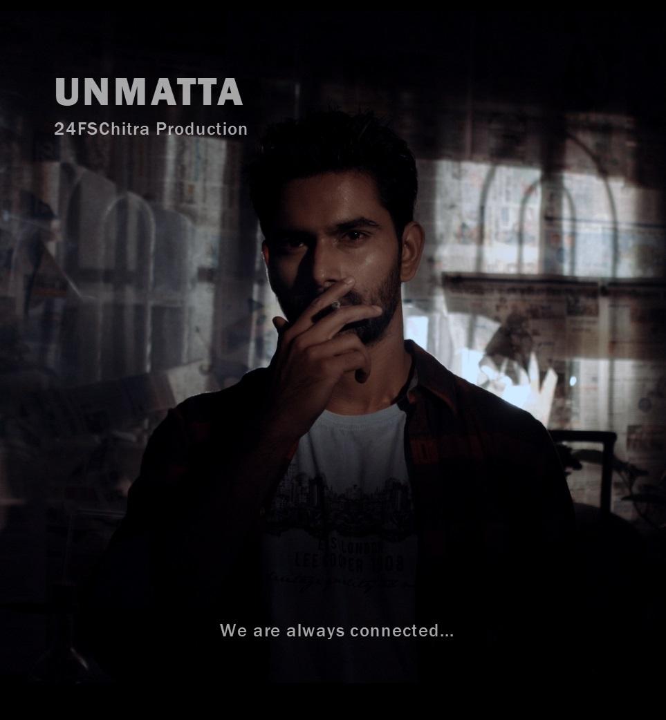 Unmatta