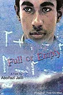 Full or Empty (2005)