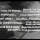 2 trelloi ki o atsidas (1970)