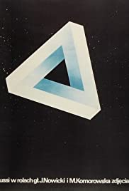 Spirala(1978) Poster - Movie Forum, Cast, Reviews