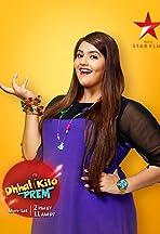Dhhai Kilo Prem