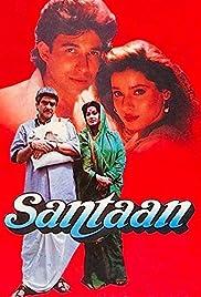 Santaan Poster