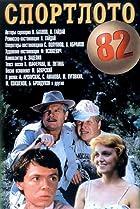 Sportloto-82 (1982) Poster