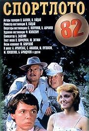 Sportloto-82 Poster