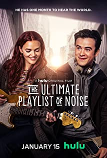 The Ultimate Playlist of Noise (2021)