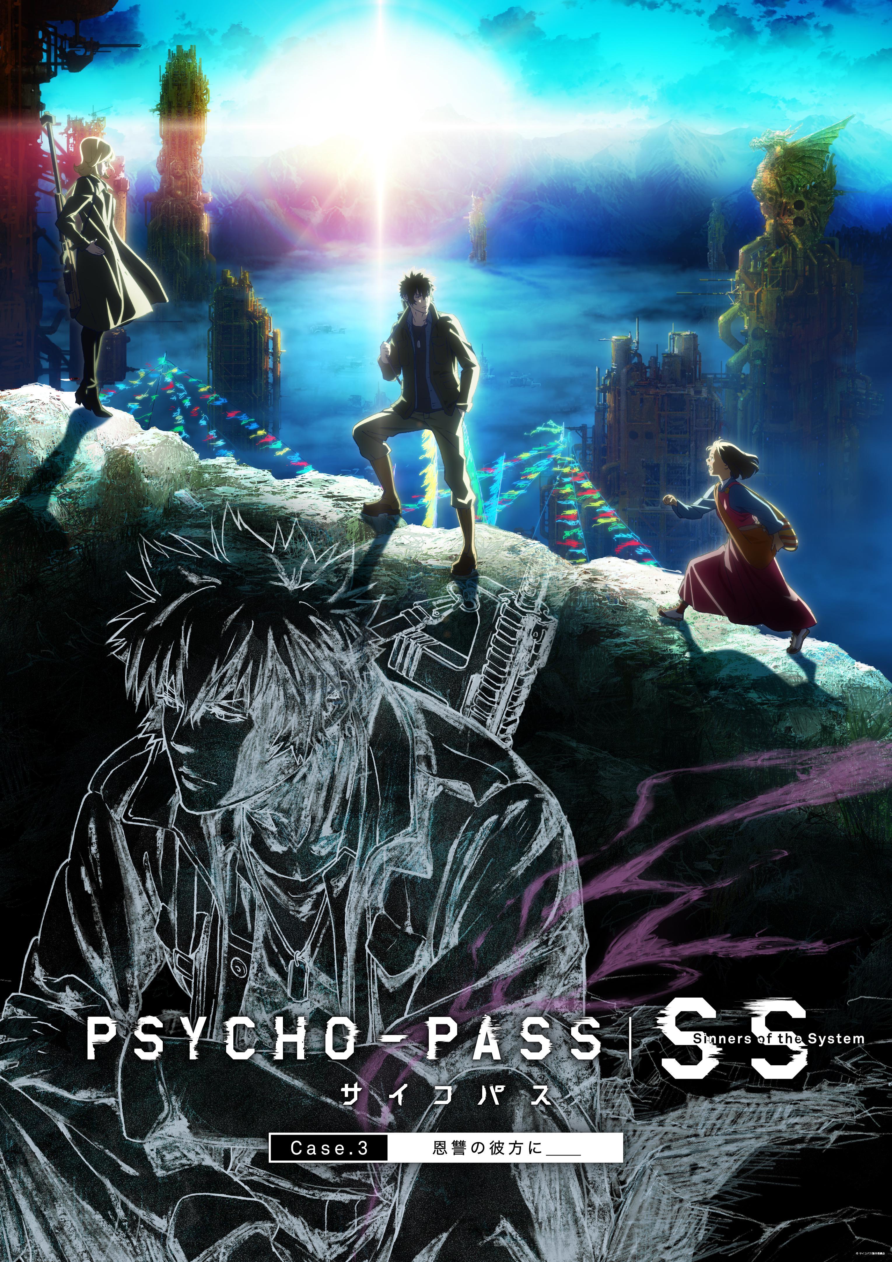 Psycho Pass Sinners Of The System Case 3 Onshuu No Kanata Ni 2019 Imdb