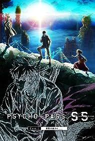 Psycho-Pass: Sinners of the System Case.3 - Onshuu no Kanata ni (2019)