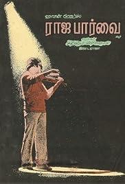Raaja Paarvai (1981) film en francais gratuit