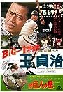Baseball's Big 1: Sadaharu Oh