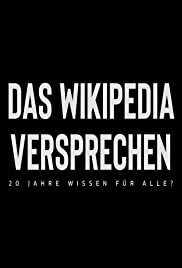 Wikipedia and the Democratisation of Knowledge Poster