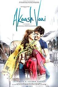 Nushrratt Bharuccha and Kartik Aaryan in Akaash Vani (2013)
