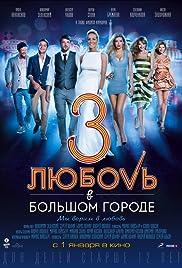 Love in Vegas Poster