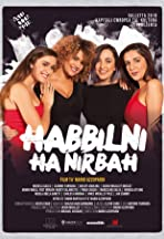 Habbilni Ha Nirbah