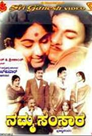 Image result for Namma Kuzhanthaigal (1971)