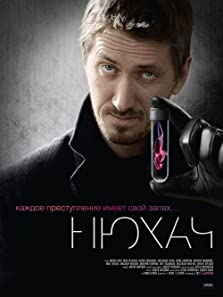 Nyukhach (2013– )