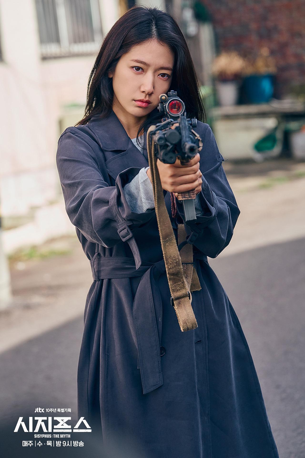Park Shin-Hye in Sijipeuseu: The Myth (2021)