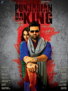Google free downloads movie Punjabian Da King India [Mpeg]