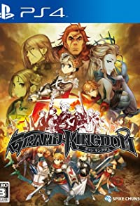 Primary photo for Grand Kingdom