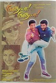 Kaathala Kaathala Poster