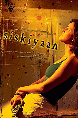 Sanjay Chauhan Siskiyaan Movie