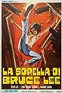 Chiu Chow Kung Fu (1974) Poster