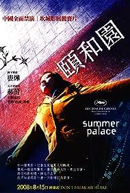 Yi He Yuan (2006)