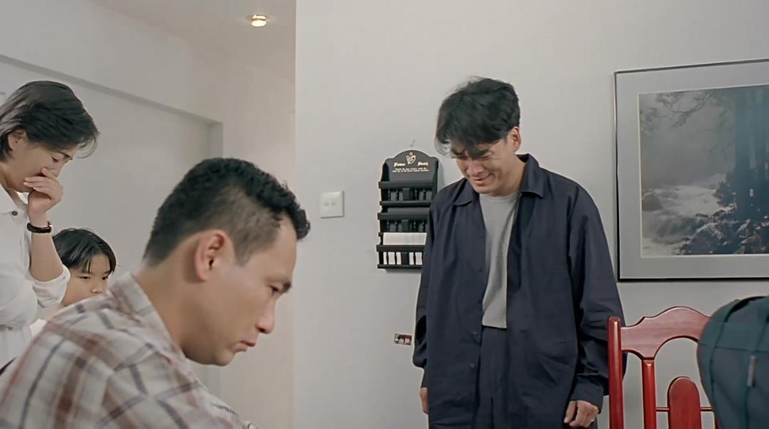 Emil Chau and Bowie Lam in Pan ni qing yuan (1995)