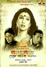 Mon Amour: Shesher Kobita Revisited
