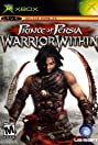 Prince of Persia: Warrior Within (2004) Poster