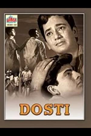 Dosti movie, song and  lyrics