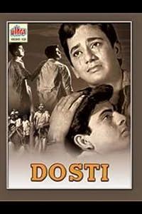 Dosti by Hrishikesh Mukherjee