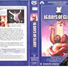 16 Days of Glory (1985)