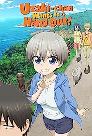 Uzaki-chan wa Asobitai! (2020)