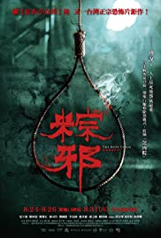 The Rope Curse (2018) Zong xie 720p