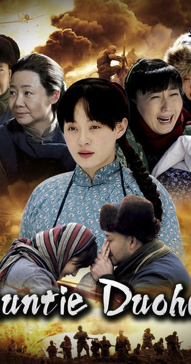 Auntie Duohe (TV Series 2009) - IMDb