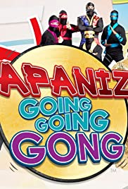 Japanizi: Going, Going, Gong! Poster