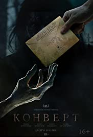 The Envelope Poster