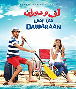 PC movie downloads free Laaf Wa Dawaraan by Amr Salama [iTunes]