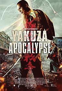Primary photo for Yakuza Apocalypse