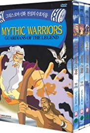 Mythic Warriors: Guardians of the Legend Poster