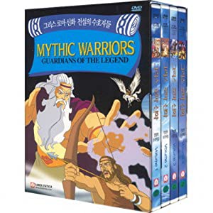 Mythic Warriors: Guardians of the Legend full movie hd 1080p