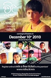 Vidhu (2010)