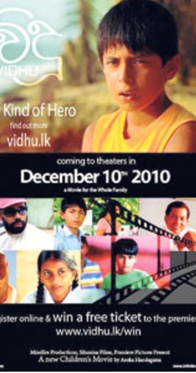 Vidhu (2010) - IMDb